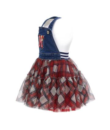 Cintura- blu- Bikkembergs
